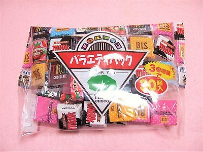 Tirol Chocolate Variety Pack 27 Pieces Assort Pack 5 Flavors New Japanese Candy