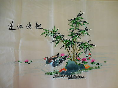 "Asian Silk Embroidery Picture Water Birds New Unframed 14"" X 24""  (36  X 61 Cm)"