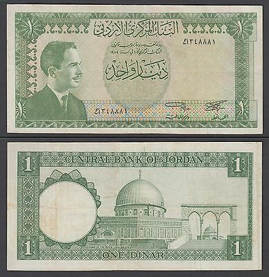 Jordan 1 Dinar 1959 (VF) Condition Banknote King Hussein Currency P-10