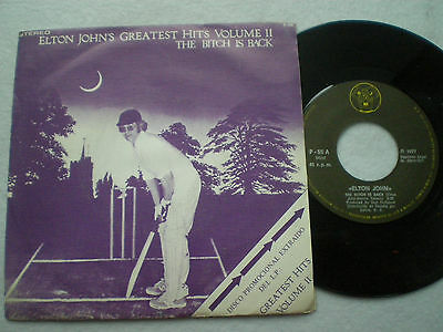 ELTON JOHN The Bitch Is Back SPAIN 1-SIDE ONLY PROMO 45 1977