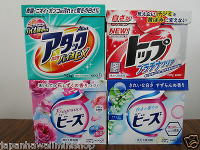 Japanese Compact LAUNDRY DETERGENT SAMPLER Ultra Concentrated powders 4x  JAPAN