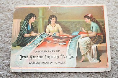 Vintage Victorian Trade Card Great American Importing Tea Co. Coffee Spices
