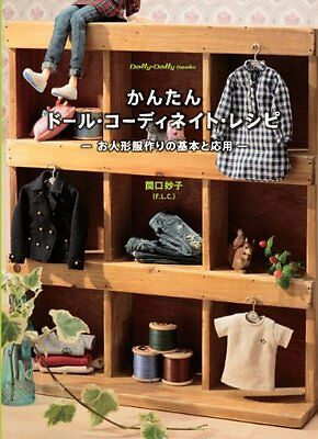 Easy Doll Coordinate Recipe - basic and application of doll clothes making