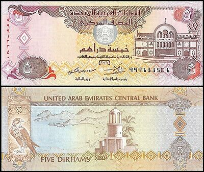 United Arab Emirates (UAE) 5 Dirhams, 2013, P-26b, UNC, REPLACEMENT
