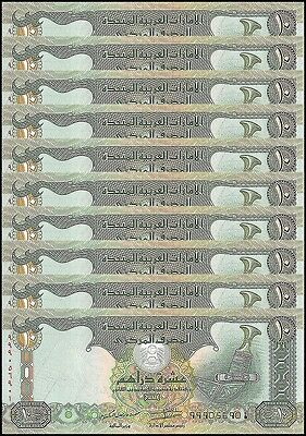 United Arab Emirates- UAE 10 Dirhams X 10 Pieces- PCS,2013,P-27c,UNC,REPLACEMENT