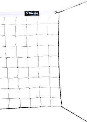 Mikasa Indoor/Outdoor Competition Quality Volleyball Net Measures 32 x 3 feet