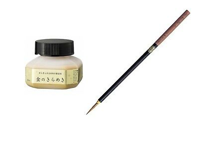 A Set of Kuretake Gold Calligraphy Ink 60ml & Zig Cartoonist Menso Brush/Large