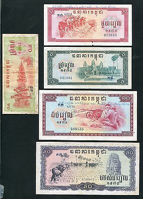 Cambodia set of 6 Khmer Rouge 1975 banknote 0.5 - 50 riels Pick 19 - 23