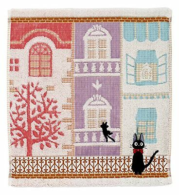 "Kiki's Delivery Service Jiji ""apartment"" wash towel 0590225000"
