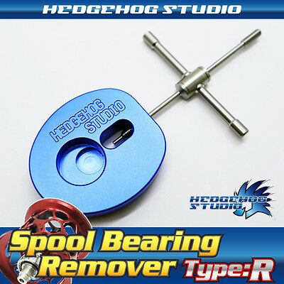 Hedgehog Studio Spool Pin Remover Type: R - Shimano,Daiwa,Abu