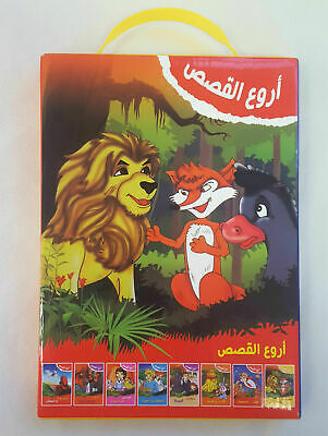 8 Small Books Of The Best World's Stories For Children In Arabic Language