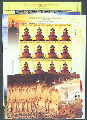 Malaysia 2004 Lighthouses set of 4 in sheets of 20 plus 20 min sheets MNH