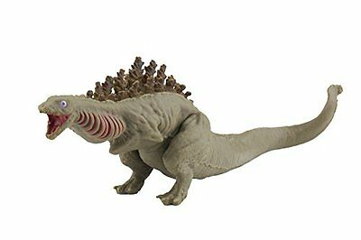 Brand new Movie Monster Series Godzilla 2016 (Second Form) BANDAI
