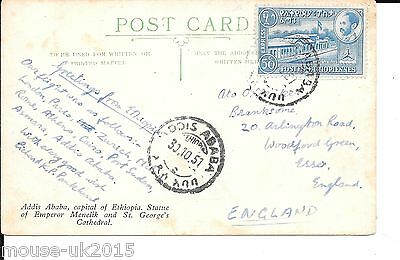 Ethopia Ppc To Uk Postally Used 30.10.1951. Statue St Georges Cathedral.