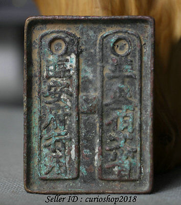 7.8CM Antique Chinese Dynasty Palace Bronze Money Mould Pattern Die Coin Mold B