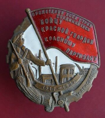 Russian Soviet USSR CCCP Badge of Soldiers of the Red Guards