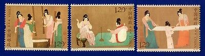 China 2013-8 Court Ladies Preparing Newly woven Silk Stamp Set MNH !