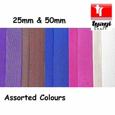 WIDE ELASTIC 25mm & 50mm HONEYCOMB Strap Tape Stretch Belt Knit Sewing Waistband