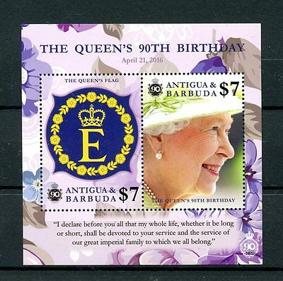 Antigua & Barbuda 2016 MNH Queen Elizabeth II 90th Birthday 2v SS Royalty Stamps