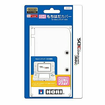 [New 3DS corresponding silicon soft skin cover for NEW Nintendo 3DS White