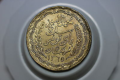 Tunisia 5 Francs 1946 Nice Details A57 #k2447