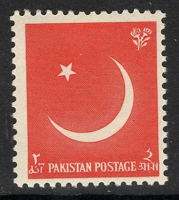 PAKISTAN SG83 1956 9th ANNIV OF INDEPENDENCE MNH