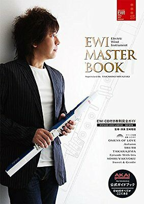 EWI MASTER BOOK didactic complete guide revised edition with CD [USB / 4000