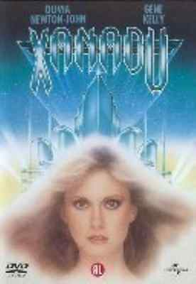Xanadu - Dutch Import  DVD NEW