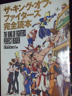 The King Of Fighters Perfect Reader book W/ CD SNK KOF art history Neo Geo
