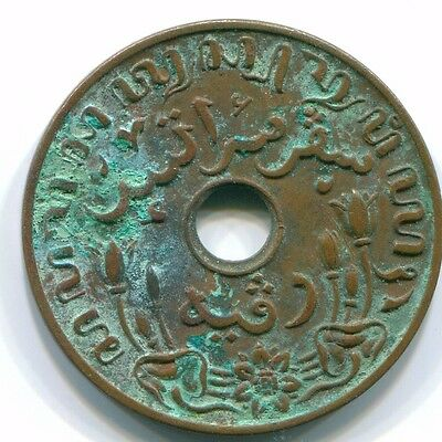 1945 Netherlands East Indies 1 Cent Bronze Colonial Coin S10320