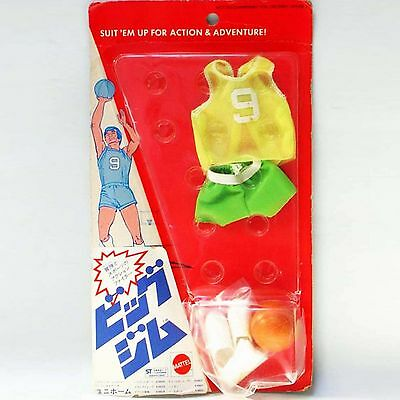 Mattel BIG JIM Uniform Outfit Basketball MIB 1972 #88546 Japan Original