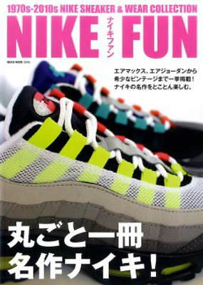 Nike Fun book photo history vintage sneaker wear collection Air max