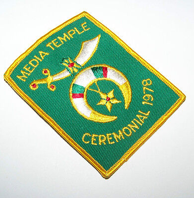 (1) New Late 1970's Media Temple Masonic Shriners Vest / Jacket Patch