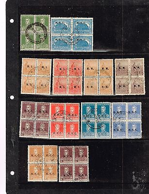 Argentina, blocks of four, small colletion, mixed comd.