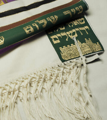 "100% Wool Tallit Prayer Shawl Jerusalem Green Size 16"" L X 71"" W"