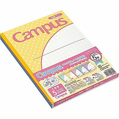 Kokuyo Campus notebook applications by B5 grid ruled five books Roh -30VS10