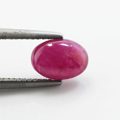 2.65Cts Natural Pink Ruby Oval Cabochon Loose Gemstone