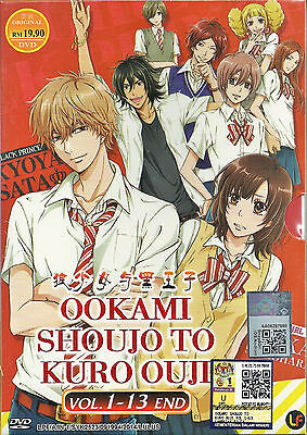 Wolf Girl and Black Prince The Complete Anime Series Episode 1 - 12 DVD Eng Sub