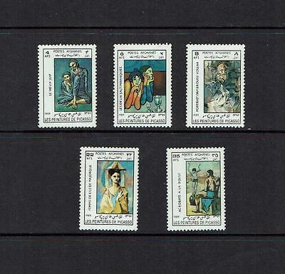 Afghanistan: 1989 Picasso Paintings, MNH set