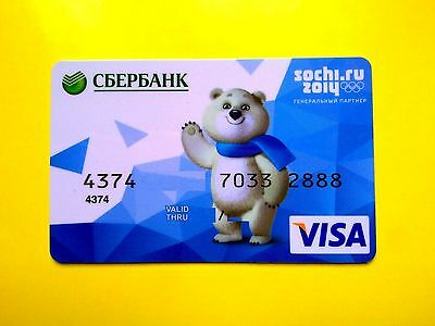 "Russia VISA ""White Bear"" mascot of the Olympic Games in Sochi 2014"