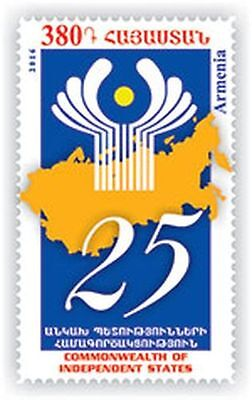Armenia MNH** 2016 25th anniversary CIS Commonwealth of Independent States