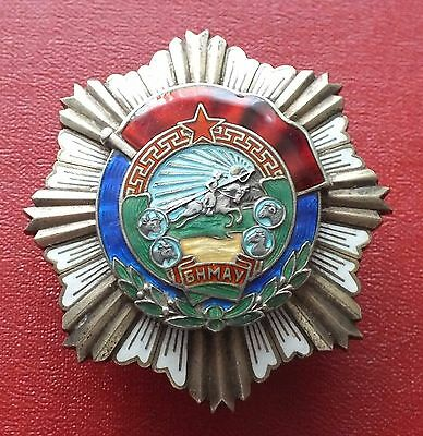 Mongolia Mongolian Order of the Red Banner of Labor low #303 Soviet Russian made