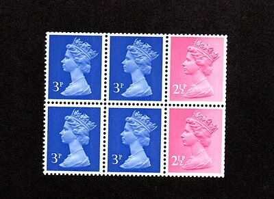 GB - booklet pane of 3p x 4 & 2½p x 2 definitive postage stamps MNH