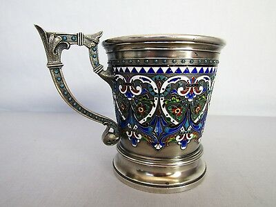 Antique Sterling Silver With Enamel Cup By David Andersen
