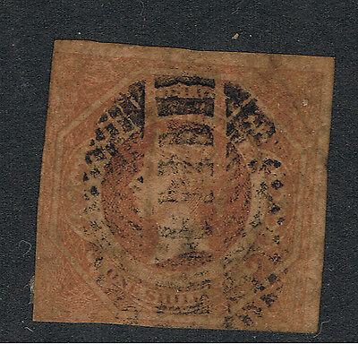New South Wales 1856 1/- Brownish Red Diadem Imperf