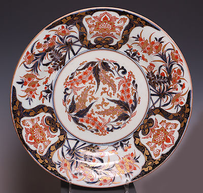 Nice Japanese Imari charger,stylised flowers, early 18th century. Diam. 30,7 cm.
