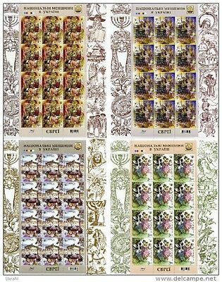 2016 UKRAINE 4 STAMPs sheet The Jews Judaism Synagouge Jewish People Israel