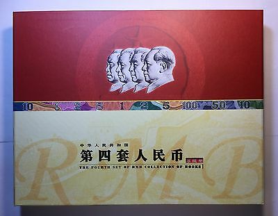 China 4th Set of RMB Banknotes 1Jiao-100Yuan All Same Last 4 Numbers UNC 珍藏版