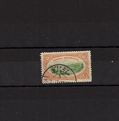 """IRAQ - OTTOMAN EMPIRE   - """" MOUSEL """" CANCEL  - USED STAMP Lot ( TUR 86)"""