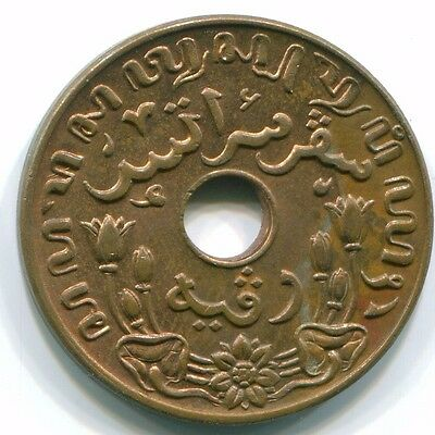 1945 Netherlands East Indies 1 Cent Bronze Colonial Coin S10328